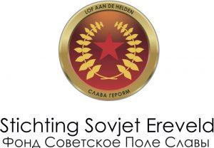 Stichting Sovjet Ereveld